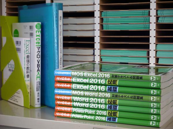 office教則本の写真