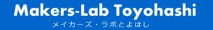 メイカーズラボのロゴ
