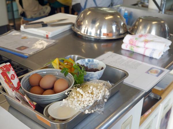 調理に使用する材料の写真